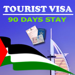90 DAYS UAE VISIT VISA