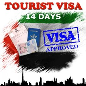 14 Days UAE Visa from Royal Heritage Tours