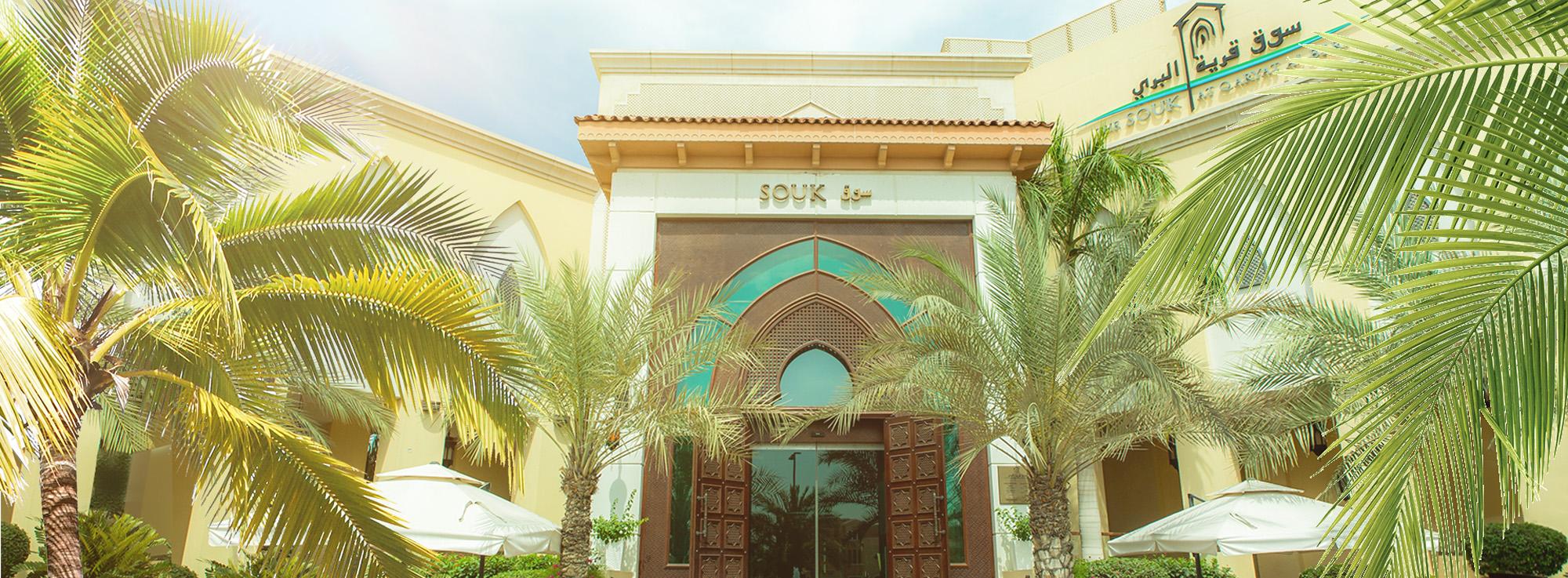 Souk Qaryat Al Beri