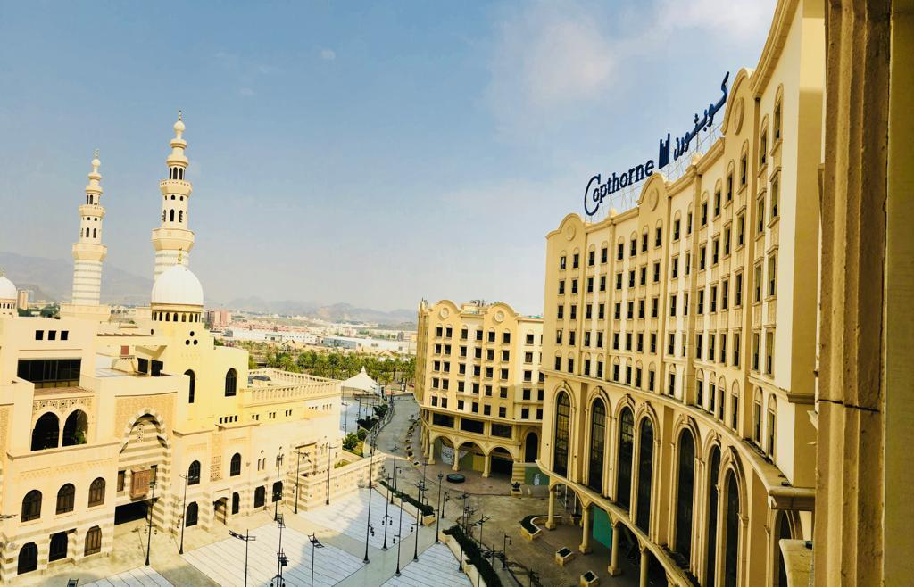 Copthorne Makkah Al Naseem