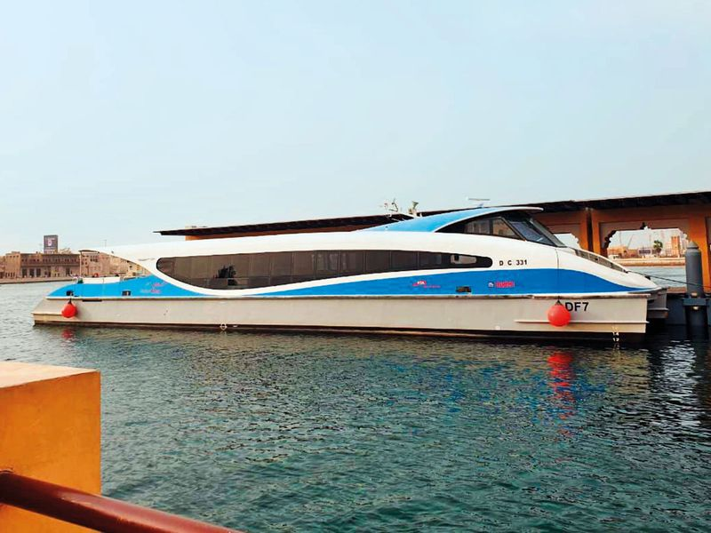 Ferry Service from Dubai to Sharjah